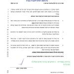 עורך דין תעבורה בחיפה, - נהיגה בשכרות עונש קל 3 חודשים פסילה