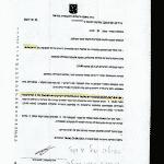 נהיגה בזמן פסילה -עורך דין ערן עקראוי