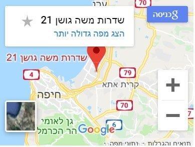 מפה של רחוב גושן משה 21, קרית מוצקין משרד עורכי דין ערן עקראוי