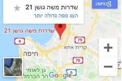 מפה גושן 21 קרית מוצקין
