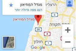 מפה רחוב ברקוביץ 4, בתל אביב – יפו