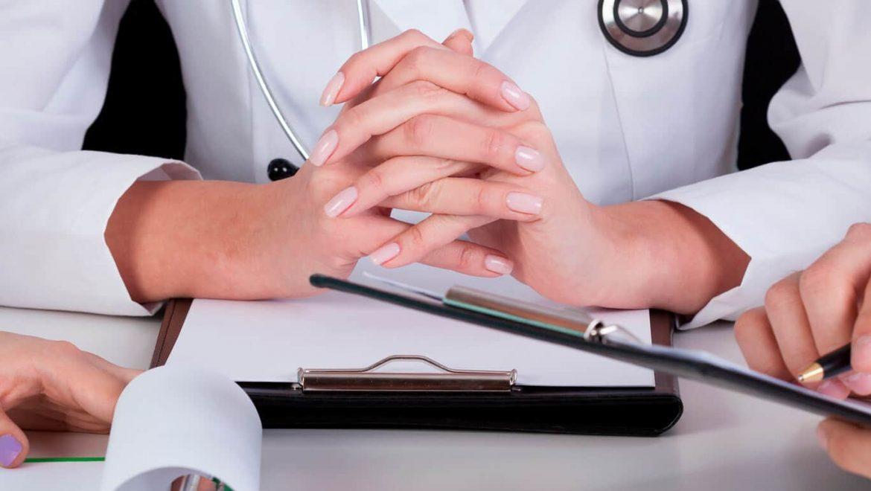 ועדת ערר המכון הרפואי לבטיחות בדרכים